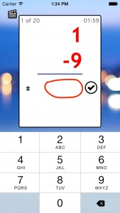 Math Card screenshot